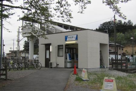諏訪岳~唐沢山~浅間山 (1)s