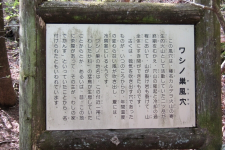 180429二ッ岳 (4)s