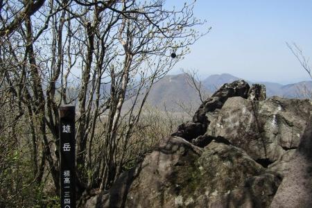 180429二ッ岳 (11)s
