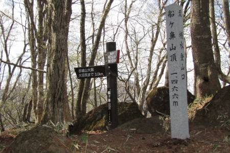 180504船ヶ鼻山 (16)s