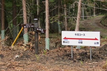 180504船ヶ鼻山 (23)s
