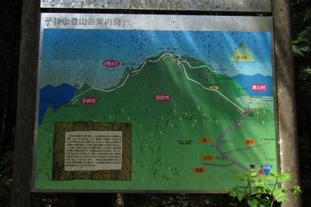 180516子持山 (1)s