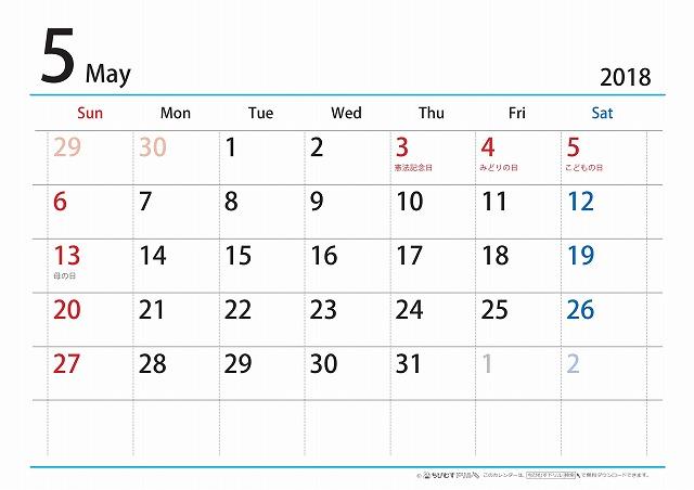 calendar-newsim-a4y-2018-005.jpg
