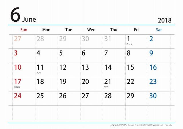 calendar-newsim-a4y-2018-006.jpg