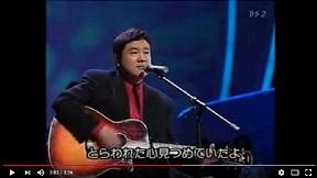 村下孝蔵 - 初恋