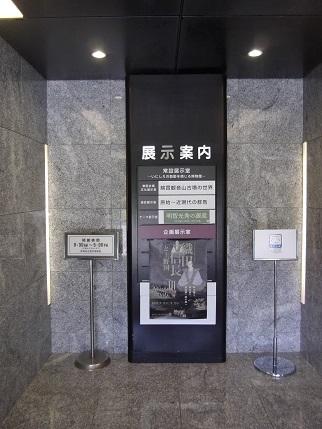 歴史博物館入り口
