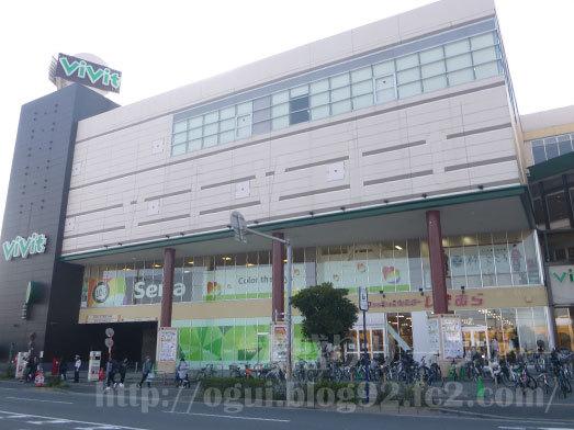 ららぽーと横ビビット南船橋店021