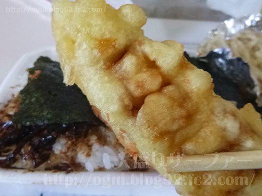 のり弁当のチクワの天ぷら035