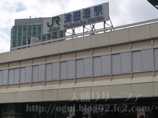 千葉県JR総武線の津田沼駅041