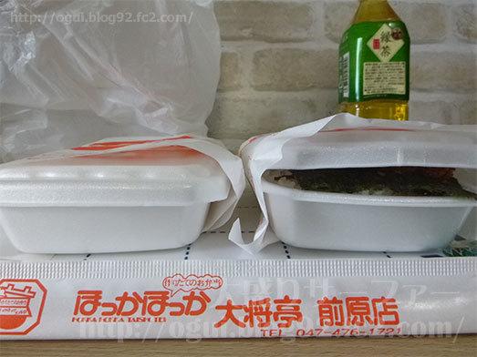 のり弁当とトリプル大盛りの容器048