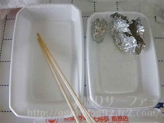のり弁当トリプル大盛りを完食056