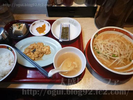 彩り小皿定食と味噌ラーメン088