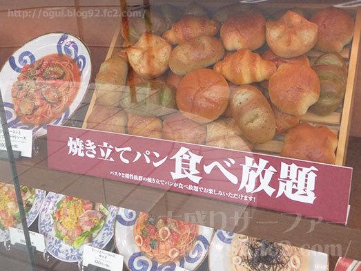 鎌倉パスタパン食べ放題のお店092