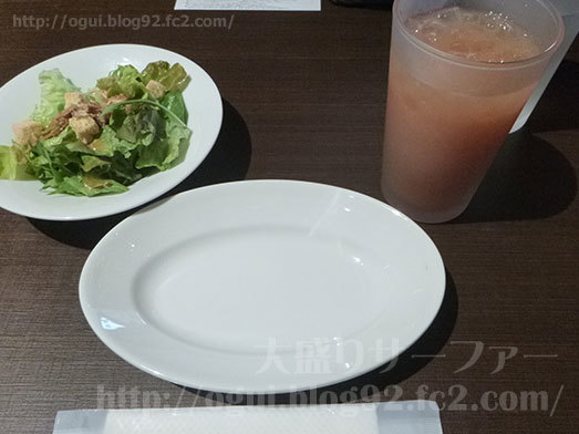 鎌倉パスタパン食べ放題の取り皿097