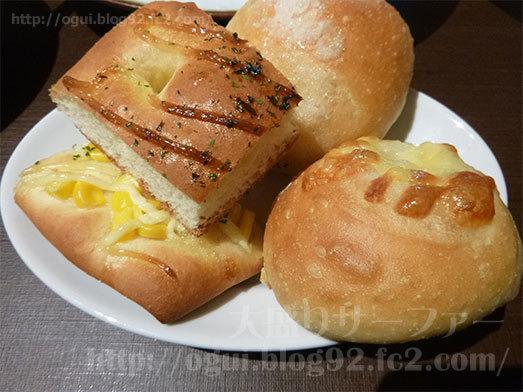 パン食べ放題でおかわり三昧101