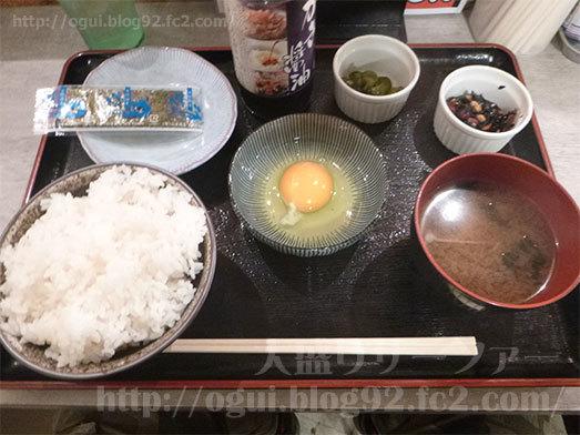 朝定食のたまごかけご飯定食026