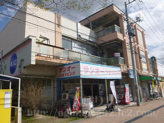 マルエツ千葉幸町店隣の三桜ビル003