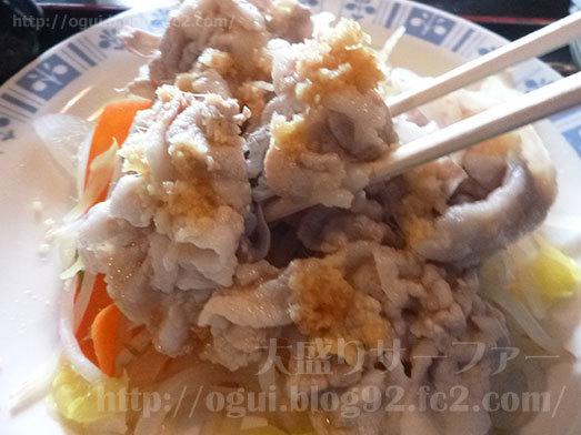 ライトピアの豚しゃぶ定食実食015