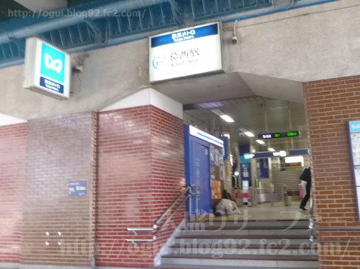 東京メトロ東西線の葛西駅002