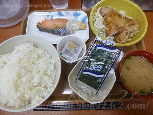 Sガストの朝食メニュー得朝定食008