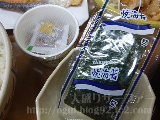 Sガスト得朝定食の焼海苔と納豆013