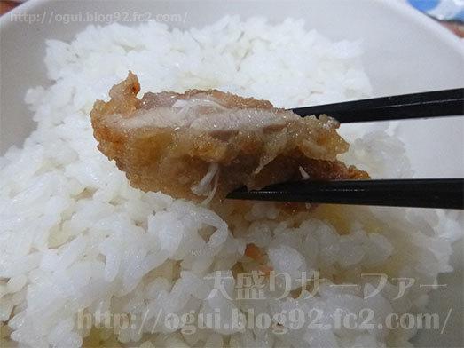 若鶏の竜田揚げをライスタップ015