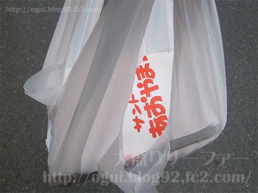 ズシッと重いお弁当の買い物袋050