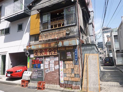 曙橋周辺の昭和っぽいカオスな建物003