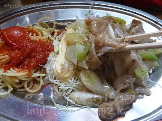 288円定食ランチ生姜焼きを食す035