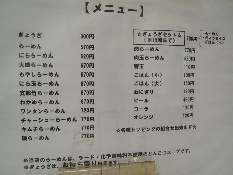 bDSCN2689.jpg