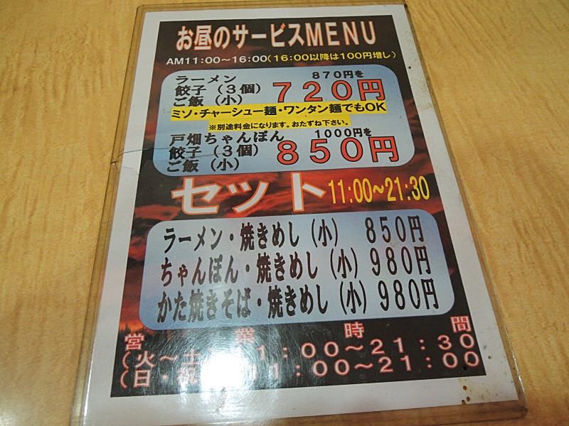 bDSCN2915.jpg