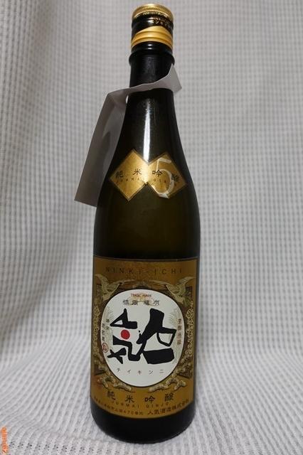 20180512 人気一 モダンクラシック純米吟醸 (1)