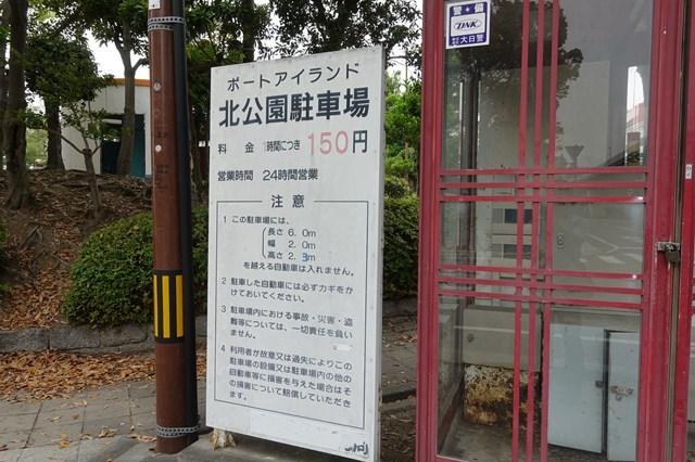 20180526 みなと異人館一般公開 (1)