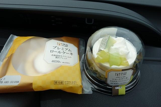 20180526 メロンのショートケーキとロールケーキ (1)