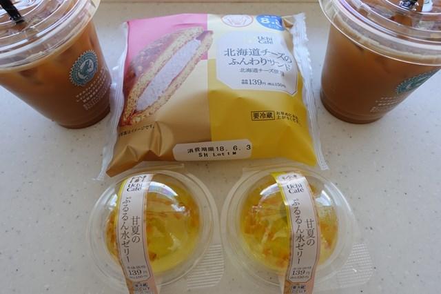20180602 ぷるるん水ゼリー&北海道チーズのふんわりサンド (1)