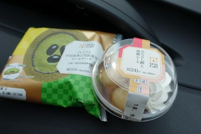 20180604 抹茶黒豆ロールケーキ&みたらし餅と黒蜜ムース (1)