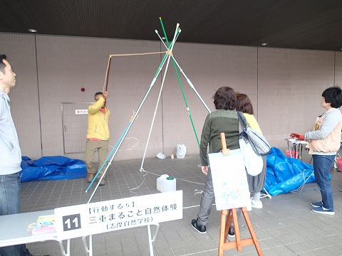 kenminnohi2.jpg