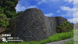 知念城址,沖縄,壁紙,デスクトップカレンダー,6月,城跡