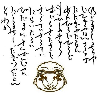 he9-10b-09.jpg
