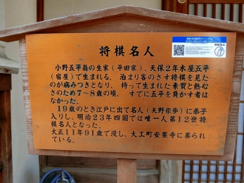 2018_Shikoku88Henro049.jpg