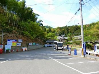 2018_Shikoku88Henro053.jpg