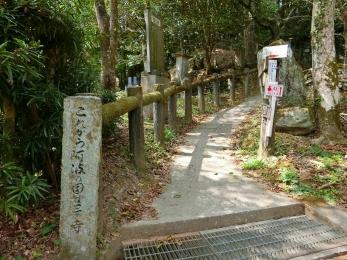 2018_Shikoku88Henro057.jpg