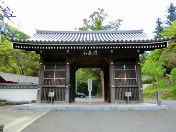 2018_Shikoku88Henro059.jpg