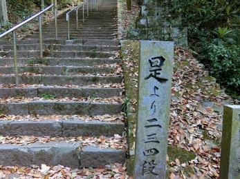 2018_Shikoku88Henro063.jpg