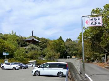 2018_Shikoku88Henro070.jpg