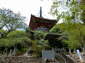 2018_Shikoku88Henro071.jpg