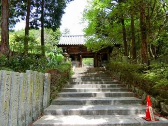 2018_Shikoku88Henro073.jpg