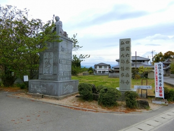 2018_Shikoku88Henro083.jpg