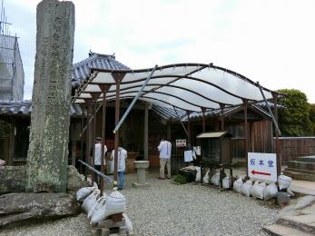 2018_Shikoku88Henro099.jpg