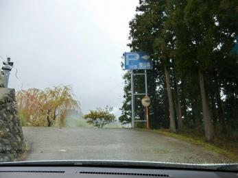 2018_Shikoku88Henro114.jpg